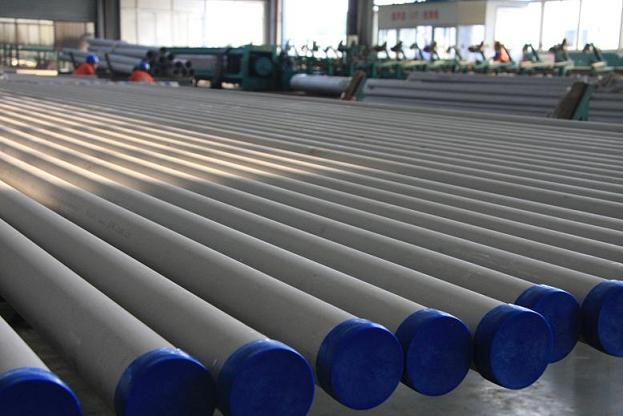 904L Stainless Steel Tube (Alloy 904L Tube)