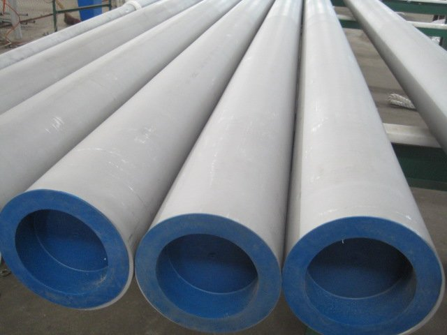 Duplex 2205 Stainless Steel Tube
